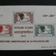 Sellos: HISTORIA A LA CULTURAS-LAOS-1971- BLOQUES EN NUEVO(**MNH)-ETNICOS. Lote 187531053