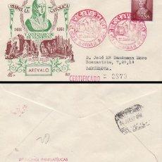 Sellos: AÑO 1951, V CENTENARIO ISABEL LA CATÓLICA, MATASELLO AREVALO (AVILA), PANFILATELICAS CIRCULADO. Lote 189095343