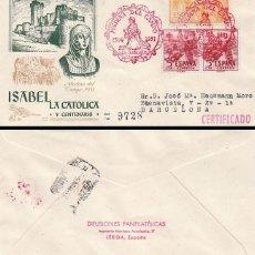 Sellos: AÑO 1951, MEDINA DEL CAMPO (VALLADOLID), V CENTENARIO DE ISABEL LA CATÓLICA, PANFILATELICA CIRCULADO. Lote 189095995