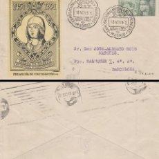Sellos: AÑO 1951, V CENTENARIO DE ISABEL LA CATÓLICA ANAGRAMA DE ISABEL Y FERNANDO, ALFIL CIRCULADO. Lote 189096660