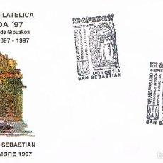 Sellos: AÑO 1997, 6º CENTENARIO JUNTAS GENERALES GUIPUZCOA, MATASELLO SAN SEBASTIAN, SOBRE OFICIAL. Lote 192362798