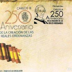 Sellos: AÑO 2019,25 ANIVERSARIO DELA CREACION DE LAS REALES ORDENANZAS POR CARLOS III. PRIMER DIA 20-2-2019. Lote 193118045