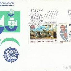Sellos: EDIFIL 3196/7, V CENTENARIO DEL DESCUBRIMIENTO DE AMERICA, PRIMER DIA DE 22-5-1992 SFC. Lote 194066240