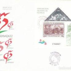 Timbres: EDIFIL 3195, V CENTENARIO DEL DESCUBRIMIENTO DE AMERICA. GRANADA 1992, PRIMER DIA DE 24-4-1992 SFC. Lote 194066393
