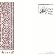 Sellos: EDIFIL 3121, 11º CENTENARIO DE ABD-AL-RAHMAN III, PRIMER DIA DE 6-6-1991 FLASH. Lote 194066845