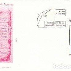 Sellos: EDIFIL 2988. BICENTENARIO DE LA REVOLUCION FRANCESA, PRIMER DIA DE 24-1-1989 ALFIL. Lote 194496490