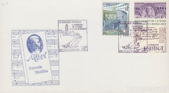 AÑO 1989, MANLLEU, 150 ANIVERSARIO DEL INCENDIO DE MANLLEU DURANTE LAS GUERRAS CARLISTAS, SP (Sellos - Temáticas - Historia)