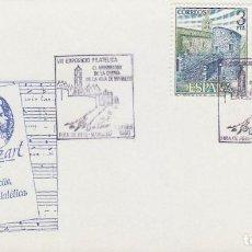 Sellos: AÑO 1989, MANLLEU, 150 ANIVERSARIO DEL INCENDIO DE MANLLEU DURANTE LAS GUERRAS CARLISTAS, SP. Lote 194497275
