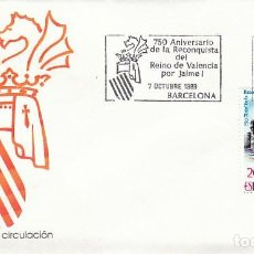 Sellos: EDIFIL 2967, 750 ANIVERSARIO RECONQUISTA DEL REINO DE VALENCIA POR JAIME I PRIMER DIA 10-10-1988 SFC. Lote 194861082