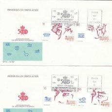 Sellos: EDIFIL 2969/74, V CENTENARIO DEL DESCUBRIMIENTO AMERICA, FORJADORES, DE CARNET PRIMER DIA 13-10-1988. Lote 194861226