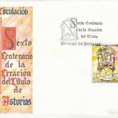 Sellos: EDIFIL 2975, VI CENTENARIO DE LA CREACION DEL TITULO PRINCIPE DE ASTURIAS, PRIMER DIA 6-10-1988 SFC. Lote 194861383