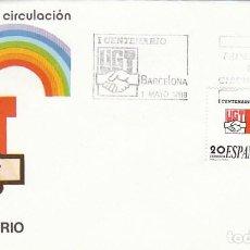 Sellos: EDIFIL 2948, PRIMER CENTENARIO DE LA UGT, PABLO IGLESIAS, PRIMER DIA DE 1-5-1988 SFC. Lote 194861512