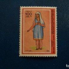 Sellos: HISTORIA DE LAS CULTURAS-ETNOGRAFIA-LIBIA-1984-100 D. EN NUEVO SIN GOMA(**MLH). Lote 195002461