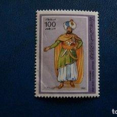 Sellos: HISTORIA DE LAS CULTURAS-ETNOGRAFIA-LIBIA-1984-100 D. EN NUEVO SIN GOMA(**MLH). Lote 195002517