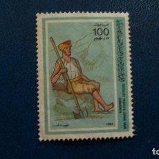 Sellos: HISTORIA DE LAS CULTURAS-ETNOGRAFIA-LIBIA-1984-100 D. EN NUEVO SIN GOMA(**MLH). Lote 195002587