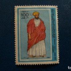 Sellos: HISTORIA DE LAS CULTURAS-ETNOGRAFIA-LIBIA-1984-100 D. EN NUEVO SIN GOMA(**MLH). Lote 195002663