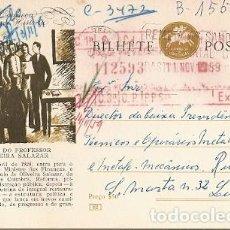Sellos: PORTUGAL &I. POSTALE, SOBRE SU HISTORIA, POSESIÓN DEL PROFESOR OLIVEIRA SALAZAR, LISBOA 1959 (7688) . Lote 195032490