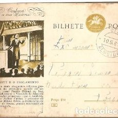 Sellos: PORTUGAL & I.POSTALE, SOBRE SU HISTORIA, GARRET Y PARLAMENTO, VALE DE COELHA, PORTO 1959 (7688). Lote 195032738