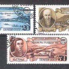 Sellos: RUSIA (URSS) Nº 5840/42º 500 ANIVERSARIO DEL DESCUBRIMIENTO DE AMÉRICA. SERIE COMPLETA. Lote 195208301