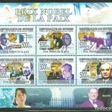 Sellos: GUINEA 2008 IVERT 3804/09 *** LAUREADOS CON EL PREMIO NOBEL DE LA PAZ - PERSONAJES. Lote 195411875