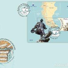 Sellos: PORTUGAL & FDCB 500 AÑOS DE PASO DEL ESTRECHO DE MAGALLANES 2020 (86729). Lote 198781920
