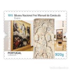 Sellos: PORTUGAL ** & MUSEOS CENTENARIOS DE PORTUGAL, GRUPO II, MUSEO FREI DO CENÁCULO, ÉVORA 2020 (5753) . Lote 198849271