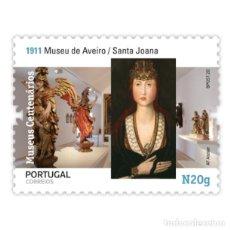 Sellos: PORTUGAL ** & MUSEOS CENTENARIOS DE PORTUGAL, GRUPO II, MUSEO DE SANTA JOANA, AVEIRO 2020 (575. Lote 198849833