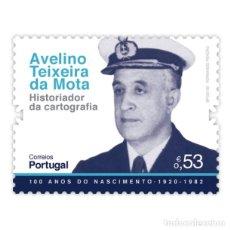 Sellos: PORTUGAL ** & HISTORIA Y CULTURA,100 AÑOS DE AVELINO DA MOTA HISTORIADOR DE CARTOGRAFÍA 2020 (5751). Lote 198854491