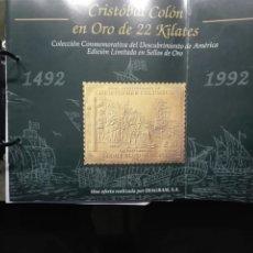 Sellos: COLECCIÓN DE SELLOS DE ORO CONMEMORATIVA DEL 5º CENTENARIO DEL DESCUBRIMIENTO DE AMÉRICA. DIAGRAM. Lote 199266646