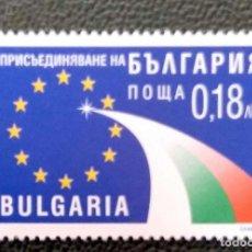 Sellos: BULGARIA. 3855 INICIO NEGOCIACIONES PARA ENTRADA UE: ESTRELLAS EUROPEAS Y BANDERA. 2000. SELLOS NUEV. Lote 199272168