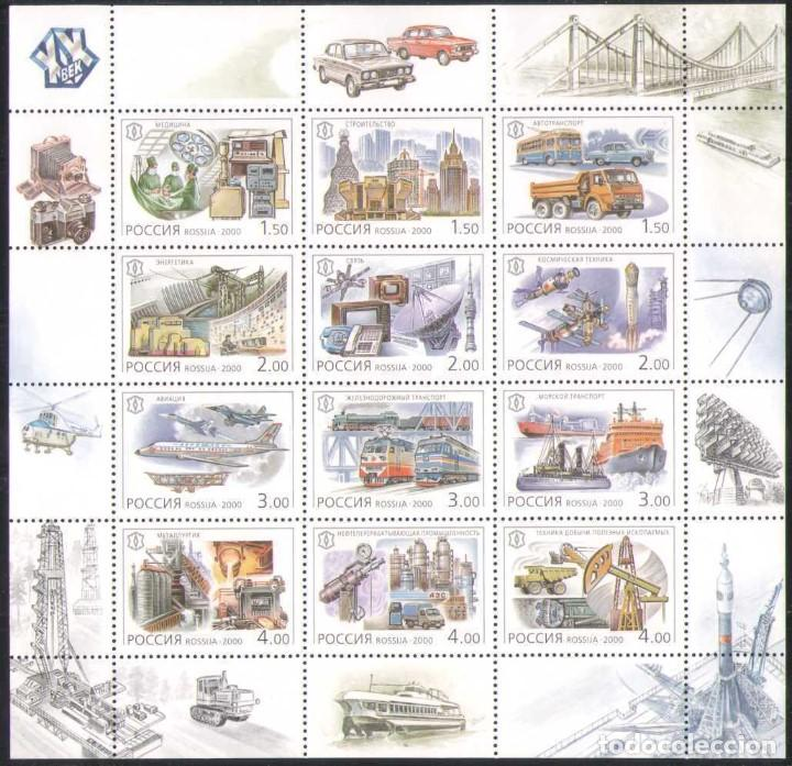 SELLOS RUSIA 2000 TECNOLOGIA SIGLO XX (Sellos - Temáticas - Historia)