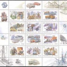 Sellos: SELLOS RUSIA 2000 TECNOLOGIA SIGLO XX. Lote 199318521