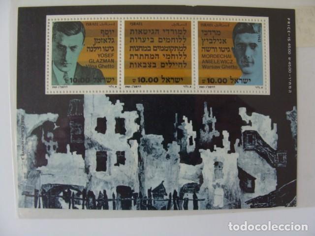 HOJITA BQ, ISRAEL 1983 S/CH. (Sellos - Temáticas - Historia)