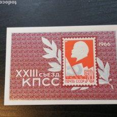 Sellos: LENIN RUSIA HB 1966 NUEVO PERFECTO, CON RELIEVE. Lote 203481911