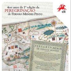 Sellos: PORTUGAL ** & PGSB 400 AÑOS DE LA 1ª EDICIÓN DE LA PEREGRINACIÓN DE FERNÃO MENDES PINTO 2014 (5777). Lote 204733767