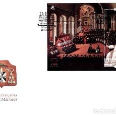 Sellos: PORTUGAL & FDCB D. FREI BARTOLOMÉ DE LOS MÁRTIRES 1514- 2014 (7888). Lote 205106820