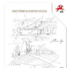 Sellos: PORTUGAL ** & PGS GRAN PREMIO DE ARQUITECTURA PORTUGUESA 2014 (8739). Lote 205234930