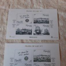Sellos: 1987 PRUEBA OFICIAL EXFIMA 87 MADRID EXPOSICIÓN FILATÉLICA NACIONAL EDIFIL 12/13 .FILATELIA COLISE. Lote 205237278