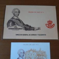 Sellos: CARLOS III ILUSTRACIÓN 1788/1988 PRUEBA LUJO 2 EDIFIL NÚMERO 17. Lote 205239343