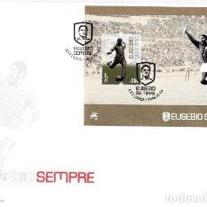 Sellos: PORTUGAL & FDCB EUSÉBIO SEMPRE 2014 (7889). Lote 205241275