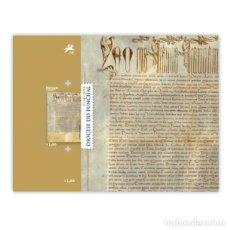 Sellos: PORTUGAL ** & 500 AÑOS DE LA DIÓCESIS DE FUNCHAL 1514-2014 (8629). Lote 205347865