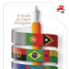 Sellos: PORTUGAL ** & PGSB VIII SIGLOS DE LA LENGUA PORTUGUESA 2014 (6579). Lote 205509500
