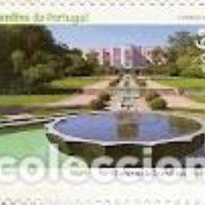 Sellos: PORTUGAL ** & JARDINES DE PORTUGAL, SERRALVES PORTO 2014 (95). Lote 205515388