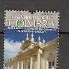 Sellos: PORTUGAL ** & PATRIMONIO UNESCO, UNIVERSIDAD DE COIMBRA, ALTA E SOFÍA, LABORATORIO QUIMICO 2014 (96). Lote 205599412