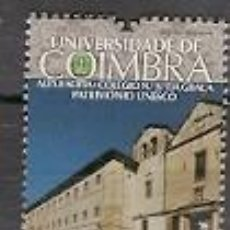 Sellos: PORTUGAL ** & PATRIMONIO UNESCO, UNIVERSIDAD DE COIMBRA, ALTA E SOFÍA,COLEGIO DE GRACIA 2014 (90). Lote 205599871