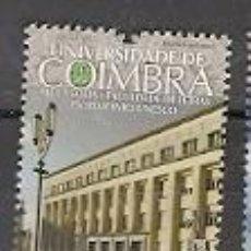 Sellos: PORTUGAL ** & PATRIMONIO UNESCO, UNIVERSIDAD DE COIMBRA, FACULTAD DE ARTES 2014 (95). Lote 205600130