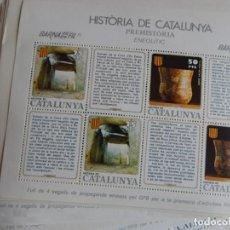 Sellos: 26 HOJAS BLOQUE / HISTÒRIA DE CATALUNYA - PREHISTÒRIA, ALTA EDAT MITJANA, BAIXA EDAT MITJANA, ANTI... Lote 205660036