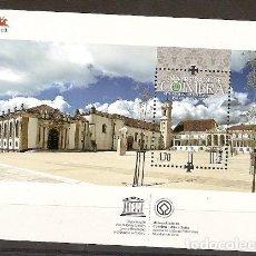 Sellos: PORTUGAL ** & UNESCO, UNIVERSIDAD DE COIMBRA,PATIO DE LAS ESCUELAS, ALTA Y SOFÍA 2014 (9777). Lote 205679947