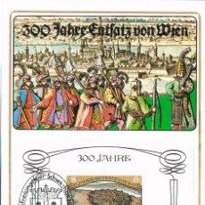 Sellos: AUSTRIA IVERT 1578, 3º CENTº ASEDIO OTOMANO DE VIENA, ESCUDO, PRIMER DIA 9-9-1983. Lote 206377602