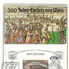 Sellos: AUSTRIA IVERT 1578, 3º CENTº ASEDIO OTOMANO DE VIENA, LA CIUDAD, PRIMER DIA 9-9-1983. Lote 206378041